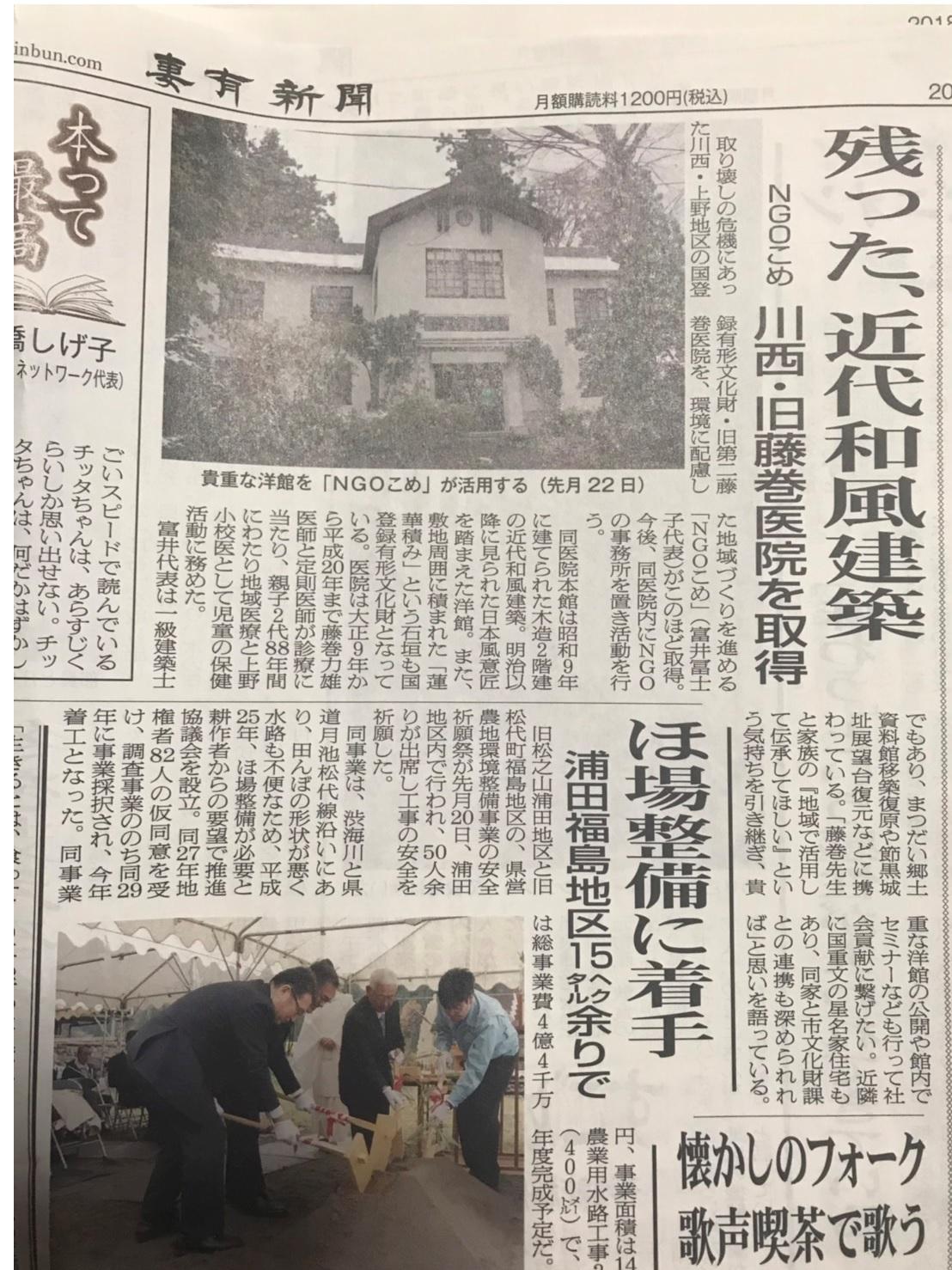 新聞12.10