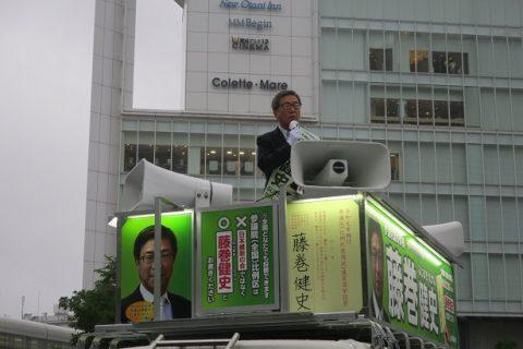 参議院選挙 2019 候補者~比例は日本維新の会【藤巻健史】街宣