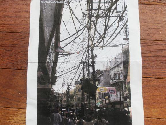 インド電線